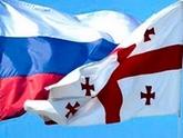 Грузины хотят дружить с Россией