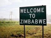 Грузия вступила на путь Зимбабве