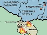 Против Саакашвили свидетельствует документ