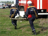 South Ossetia establishes the Ministry of Emergencies