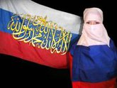 Русские мусульмане: чужие среди своих