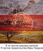 Как христианство пришло в Осетию