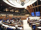 Грузия-Россия: попытка «флангового обхода» в ПАСЕ