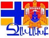 Тбилиси ополчился на армян