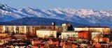 Владикавказ – наш город гордый