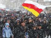 Южную Осетию штормит