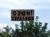 Абхазская война. Взгляд из Сухума