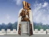 Кутаисский мемориал увековечен в Москве
