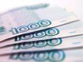 Россия проконтролирует средства для ЮО