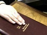По 49 статье Конституции Апсны
