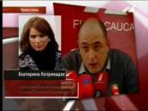 Первый Кавказский пошел в суд