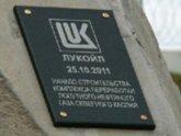 ЛУКОЙЛу  выгода, Буденновску - гробы?