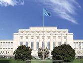 В Женеве мир не гарантировали