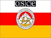 «Газовый опыт» ОБСЕ вновь востребован