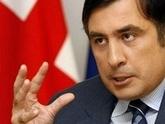 Саакашвили предали огню