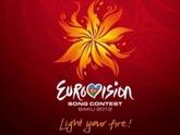 Евровидение  окончилось победой шведов