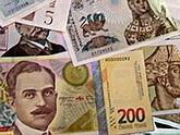 Тбилиси в  поисках денег