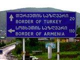 Тбилиси выбрал тюркскую позицию?