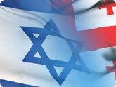 Израиль открывает грузинам двери