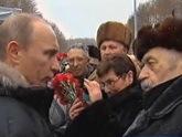 Путин  подарил  Саакашвили памятник