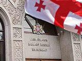 Тбилиси сознался в политическом мазохизме