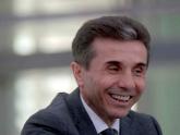 400 лари за  голову  Иванишвили