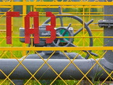 Газовые метания Грузии