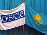 Саммит ОБСЕ: бездарность в отличной форме