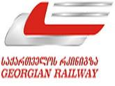 Теракт против зугдидских поездов