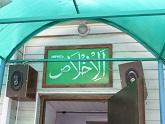 Мечеть, где таджик лучше татарина