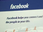 Грузинской полиции надавали по  Фэйсбуку
