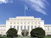 Женева: шестая серия