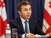 Грузия вступит в Евразийский союз?