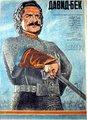 Полководец, победивший двадцатитысячную армию османов