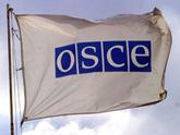 У ОБСЕ есть шанс остаться на Южном Кавказе