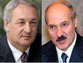 У Абхазии появился новый экономический партнер