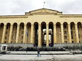 Саакашвили  демократизирует конституцию