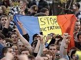 Молдове грозит «аншлюс»