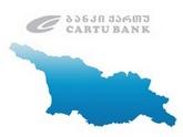 Как Саакашвили банкротил банк  Карту
