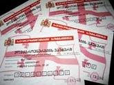 Саакашвили скупает народ по дешевке