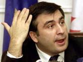 """""""რადიო თავისუფლების"""" ფლუგერი"""