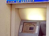 სააკაშვილი: საქართველოში ეკონომიკის განვითარება გაგრძელდება
