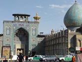 Иранские советы для грузинского министра