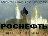 Кадыров грозит  Роснефти  Путиным