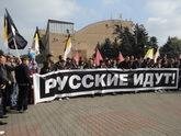 Ставрополь не для русских