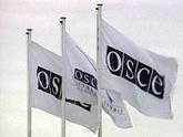 Несостоятельность миссии ОБСЕ