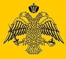 Греки Кавказа