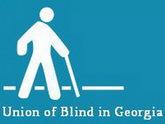Раскол в Союзе слепых Сакартвело