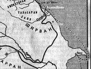 Мужественное племя Лакзов