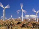 Ветряные мельницы Вашадзе